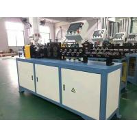 Buy cheap 18 Wheels CNC Wire Bending Machine Wire Straightener And Cutter For Copper Tube from wholesalers