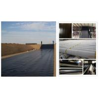 Buy cheap 1mm hdpe geomembrane product