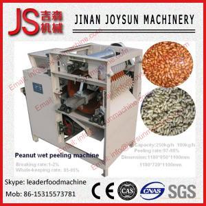 China Small scale peeling machine peanut processing machine on sale