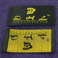 China Brand Name Clothing Woven Label / Woven Neck Labels Sewing In The Garment on sale