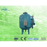 China  Automatic Backwash Shallow Sand Filter Tank Fish Farming Waste Solids Treatment  for sale