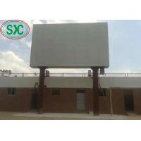 Buy cheap Outdoor Full Color LED Billboards Waterproof P8 For Fixing , 3 Years Warranty from wholesalers