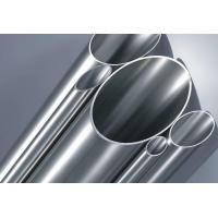 Buy cheap 304 Stainless steel industry/sanitary seamless pipe or tubes from wholesalers