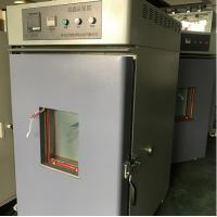 China 50l High Temperature Drying Oven Stainless Steel Plate For Auto Testing on sale