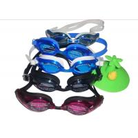Buy cheap One-piece Professional Swimming Goggles Silicone Strap Anti-fog Goggle from wholesalers