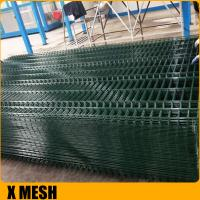 Buy cheap Powder Coated 3D Curved Welded Wire Mesh Garden Fence product
