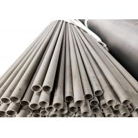 Buy cheap 304 X5crNi18-10 1.4301 10mm 1 Inch Stainless Steel 304l Pipes SCH10 AISI DIN from wholesalers
