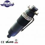 Buy cheap Rear Suspension Strut For Mercedes R230 SL500 SL600 Hydraulic Shock 2303204238 2303204138 product