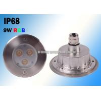 Buy cheap 3*3 Edison Led Chip Embedded Swimming Pool Underwater Lights Accept Customized product
