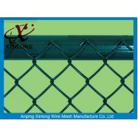 China Pvc Dipped Coating Chain Link Mesh Fence With Various Colors XLF-09 on sale