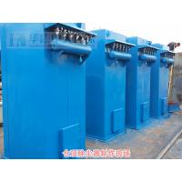 Buy cheap Welding Fumes Industrial Dust Collector Cartridge Filters 1000M3 / H Filter Units product