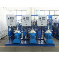 China Automatic Lube Oil / Heavy Fuel Oil Separator , Centrifugal Oil Separator on sale