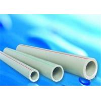 Buy cheap Recyclable PPR Aluminium Composite Pipe Sound Insulation For Floor Heating product