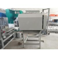 Buy cheap Fully Automatic Raw Cashew Sorting Machine Low Noise Reasonable Structure product