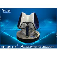 Buy cheap Electric System 9d Cinema Movies / Virtual Reality Seat Full View Film Indoor product