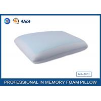 Buy cheap Classic Memory Foam Cooling Gel Pillow with Light Blue Cool Pillow Case product