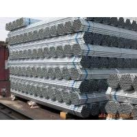 China Galvanized Steel Water Pipe on sale