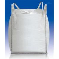 Buy cheap Big PP Container 1 ton builders bags sacks With Sling , bulk bag product