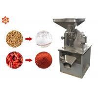 Buy cheap MF-400 Electric Automatic Food Processing Machines Wheat Flour Milling Machine product