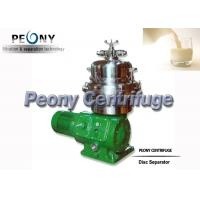 Buy cheap Automatic Part Discharging 2 Phase Dairy / Milk Clarifying Disc Separator For Clarifying Milk from wholesalers