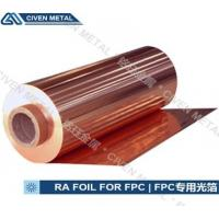 Buy cheap 12UM copper foil roll for Flexible Printed Circuits / copper clad laminate product