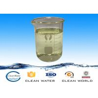 Buy cheap Color Formaldehyde free Fixing Agent Textile  250kgs drum package 60% liquid product
