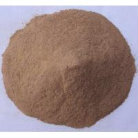 Buy cheap Bacillus Subtilis, Biological Antibacterial BioFungicide For Seed product
