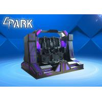 Buy cheap 4000W 9D VR Simulator Big Pendulum 2 Dof Electric Dynamic System With Roller Coaster Safety Seat product