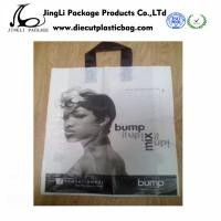 Buy cheap Promotional eco friendly Rope Handle Bags Plastic Garment Bags LDPE polybag product
