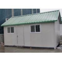 Buy cheap Tiny Affordable Prefab Modular House With 20m² ANT PH1705 product
