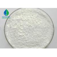Buy cheap High Effective Local Anesthesia Drugs Inhibitor Procaine HCL For Topical Pain Killer product