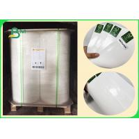 China 350gr White Paper Coated 20gr Polyethylene Rolls For Food Box Width 100cm 70cm on sale