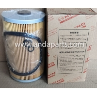 Buy cheap Good Quality Oil Filter For HINO S1560-72430 product