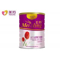 Buy cheap Fat Filled Lady Dried Whole Goat Milk Powder Non Sucrose product