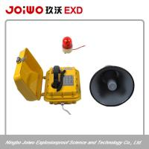 Buy cheap 軽い呼出しを用いる反騒音電話/水証拠の電話/天候の証拠の電話IP65アルミ合金 product