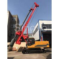 China High Speed Soil Rejection Head Rotary Drilling Rig Stability Mud Drilling Machine wholesale