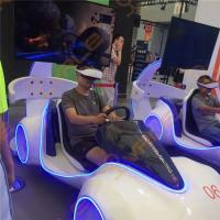 Buy cheap 1500W 220V VR Car Racing Simulator / Arcade Games Machines from wholesalers
