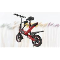 Buy cheap Family Folding Travel Bike 15 Degrees Climbing Ability Short Charging Time product