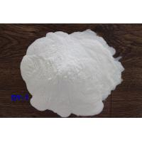 White Powder Vinyl Resin DY - 1 Equivalent to WACKER H15/42 Used For PVC Inks