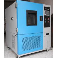 Buy cheap ASTM1171, ISO1431 Ozone Aging Test Chamber Providing Precise Concentration Environment product