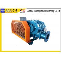 China Shrimp Aquaculture Aquaculture Air Blower For Air Diffuser And Paddle Wheel Aerator on sale