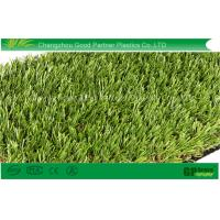 Buy cheap Green Nature Garden Artificial Grass 30mm 14700tufts PE Eco Friendly product