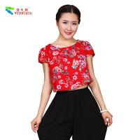 Buy cheap Custom Printed Floral Cotton Shirts Ethnic China Blouses from wholesalers