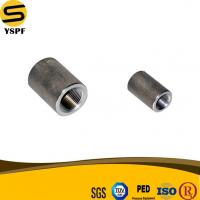 Buy cheap ASTM A105 ASTM A350 LF2 ASTM A694 F42 Carbon Steel Thread Full Coupling Forged Pipe Fitting product