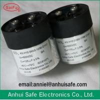 Buy cheap cylindar type power capacitor manufacturer low voltage for wind power factor product