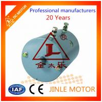 Buy cheap 24V 1.5kw CE Certified Hydraulic Pump Motor With One Year Warranty product