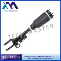Buy cheap Airmatic Front Air Suspension Shock Absorber A1643206013 A1643205813 A1643204513 product