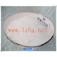 Buy cheap Electroplating chemicals Sodium Saccharin C7H5NNaO3S CAS No.: 128-44-9 product