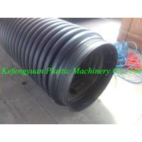 Buy cheap KFY pe hdpe drain drainage sewage pipe tube bell and spigot extruding machine product