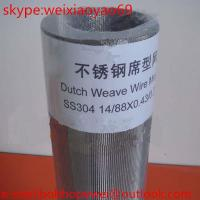 China SUS 304 Dutch weave stainless steel  mesh/ss wire mesh/stainless steel wire mesh screen/wire cloth/hardware cloth on sale
